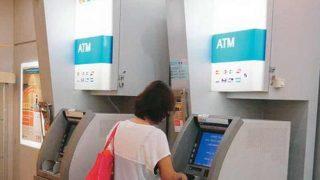 22 Lokasi BNI ATM Setor Tunai di Lampung