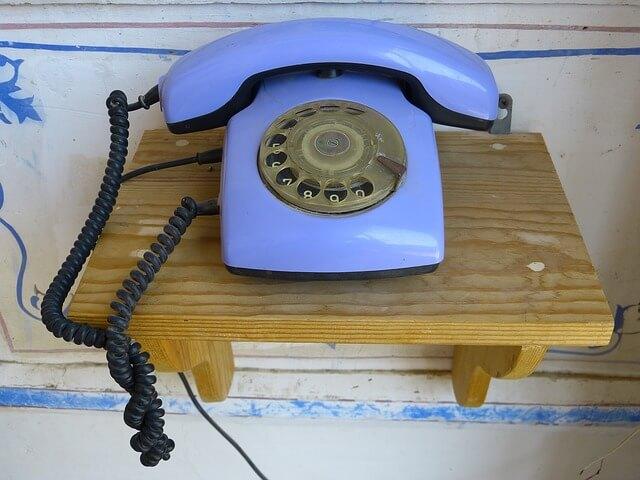 kode telepon bogor